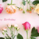 疎遠になった友達に、誕生日のメッセージを送ろう